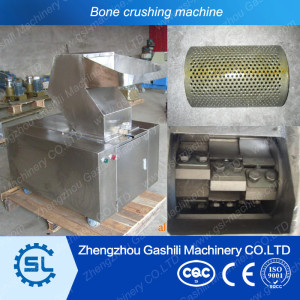 Different capacity animal bone crusher 0086-13939083462