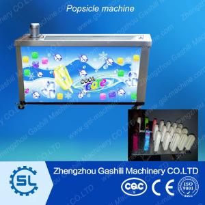 Good quality ice candy making machine