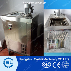 Plant price commercial popsicle machine for sale