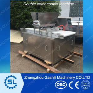 Hot sale good taste double color Cookie making machine