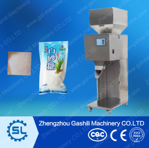 Factory price 20 to 500g granule filling machine