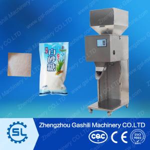 Factory price 20 to 500g granule filling machine