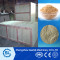 competitive price peanut powder making machine