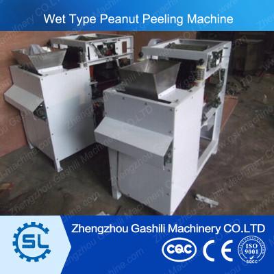 stable performance wet almond peeling machine