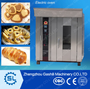 Factory baking oven price /bakery oven for sale