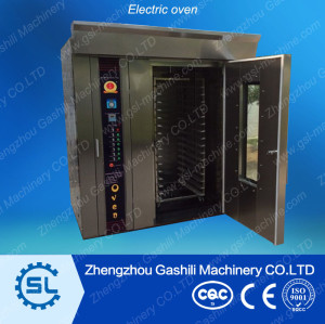 Popular product electric rotary oven for sale