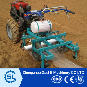 Land cover agricultural machinery manufacturers