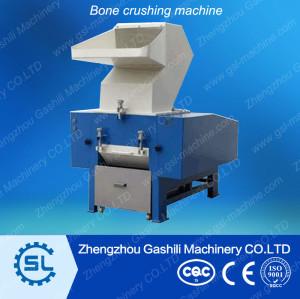 beef,sheep, dog bone grinding machine 0086-13939083462