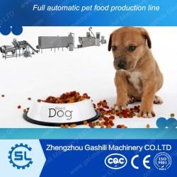 High quality dry dog/cat pet food machine