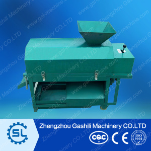 Walnut peeling machine price