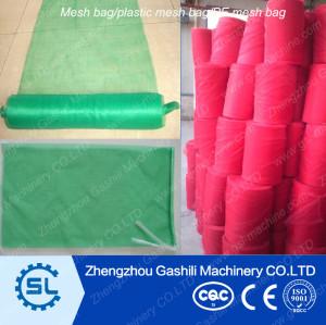 Plastic PE round wire mesh bags