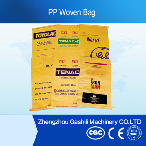 top quality pp woven bag for rice, feed, and fertilizer