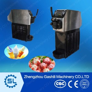 Small commerical ice cream maker/ice cream machine