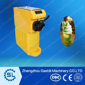 Plant selling high efficiency small soft ice cream machine