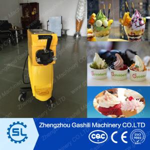 Mini soft ice cream machine with best price
