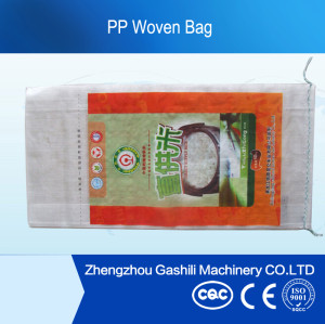 reputable manufacturer of pp woven rice bag