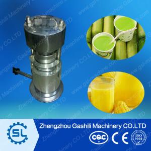 Stainless steel manual type fruit juicer/juice maker