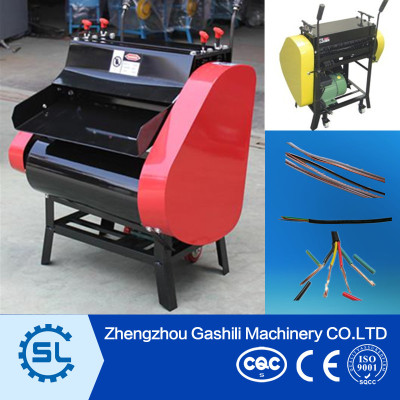 Y-006 Cable wire stripping machines