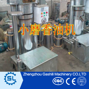 Hot pressing hydraulic seeds oil press machine