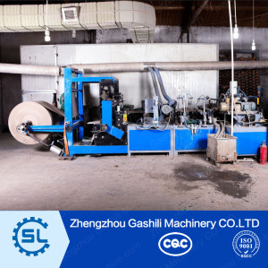 paper cone processing machine