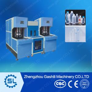 2L Semi-Automatic blow molding machine for sale