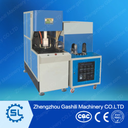 2016 Popular product Hot drink filling Bottle blow molding machine