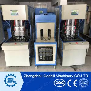 10-50L Semi-Automatic Drinks Bottle blow molding machine for sale