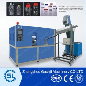 Commercial PET material Bottle blow molding machine