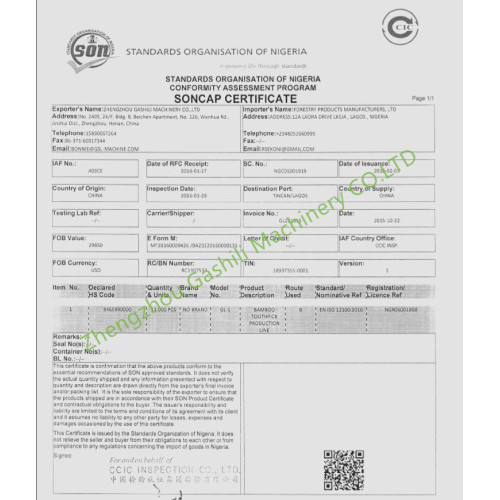 SONCAP CERTIFICATE  for toothpick making line