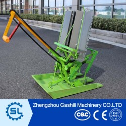 Portable rice transplanter machine