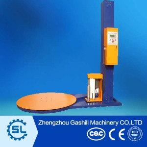 China supplier used automatic stretch wrapping machine