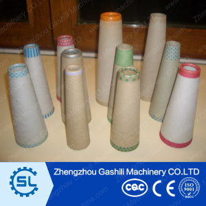 fully automatic paper cone making machine widely use in textile field
