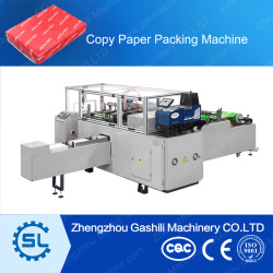500 pieces per pack A4 paper packing machine