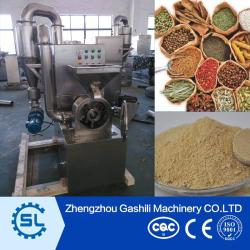 New design most popular disintegrator machine/pulverizer