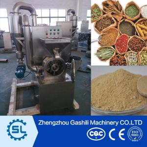 New design most popular disintegrator machine/pulverizer