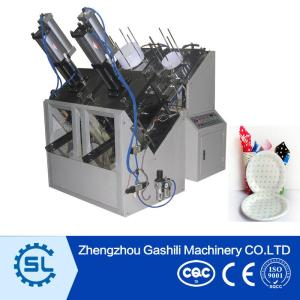 Machine to make disposable paper plate machine