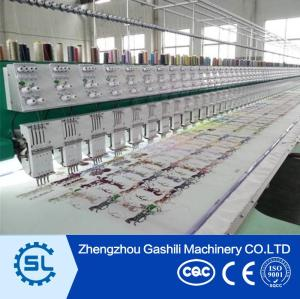 multi heads cap embroidery machine