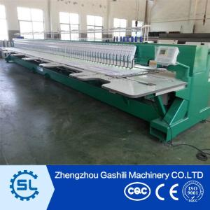 reputable manufacturer of flat embroidery machine with factory price