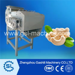 2016 Hot sale Automatic cashew shelling machine with best price