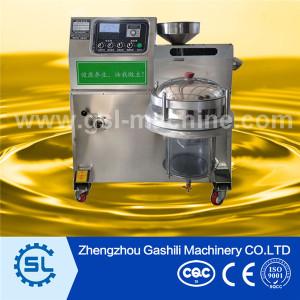 Seeds oil press Sunflower oil making machine for family using