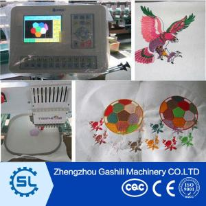textile use competitive price embroidery machine