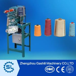 textile widely use automatic thread winding machine with competitive price