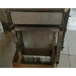 New arrival dry jujube cutter machine