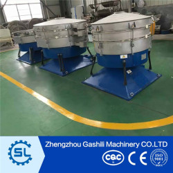 Factory price Micro Powder Virbrating Screen/Swing Shaker for sale