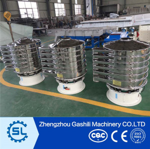 Hot Sale Multifunctional Chemical Powder Vibration Machinery