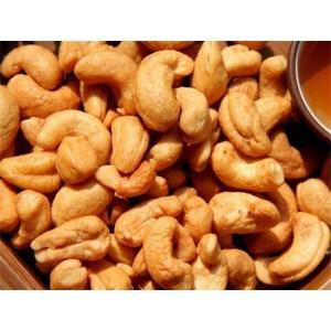 2017 China Manufacturer Raw Cashew Nut Shelling Machine