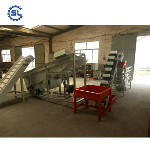 Palm/Almond Nut Sheller/Cracking Machine Line With Plant price
