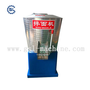 Flour Mixer Cheapset Flour Mixer Machine Price