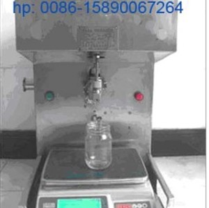 Honey filling machine 0086-15890067264