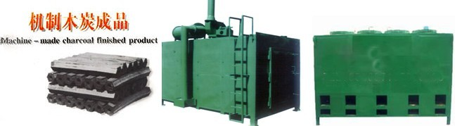 Carbonizing machine for charcoal 0086-15890067264